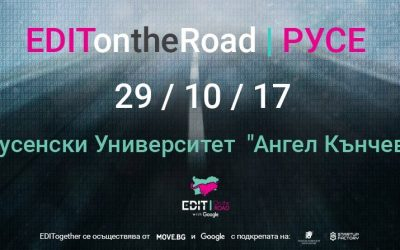 EDIT on the ROAD в Русе