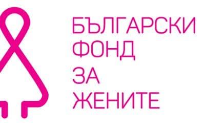 Курсове по дигитални умения за жени