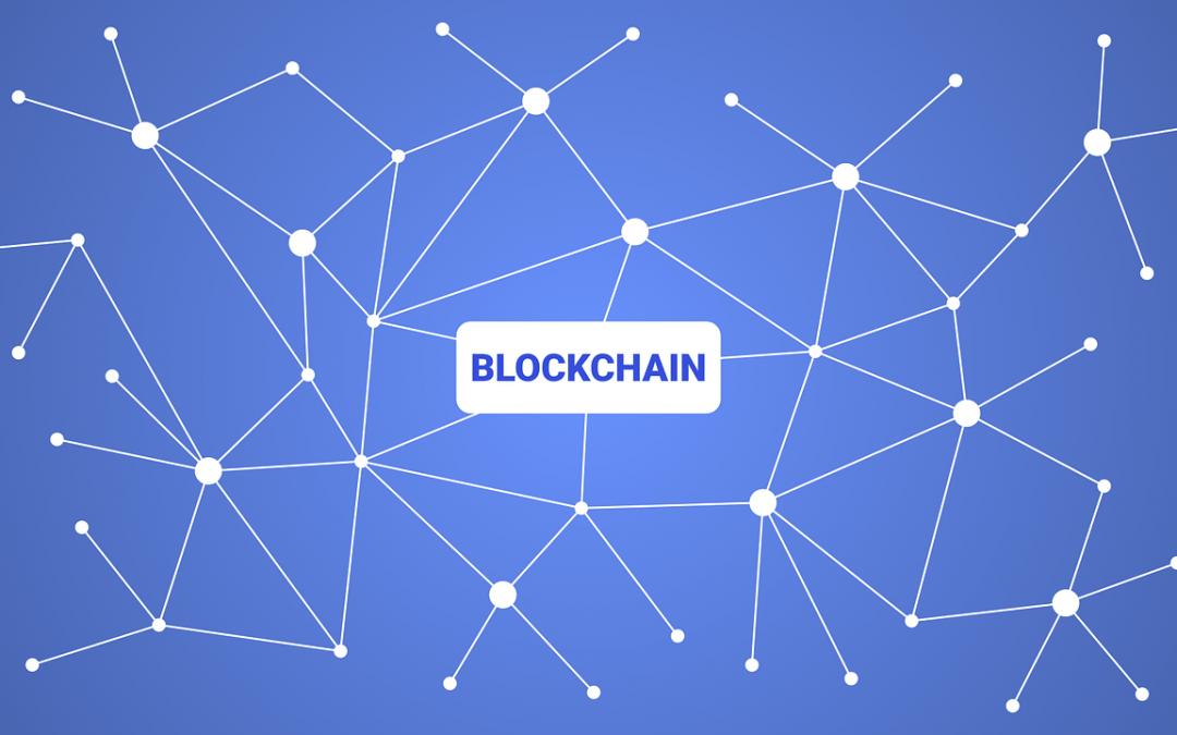 Приложение на блокчейн в бизнеса