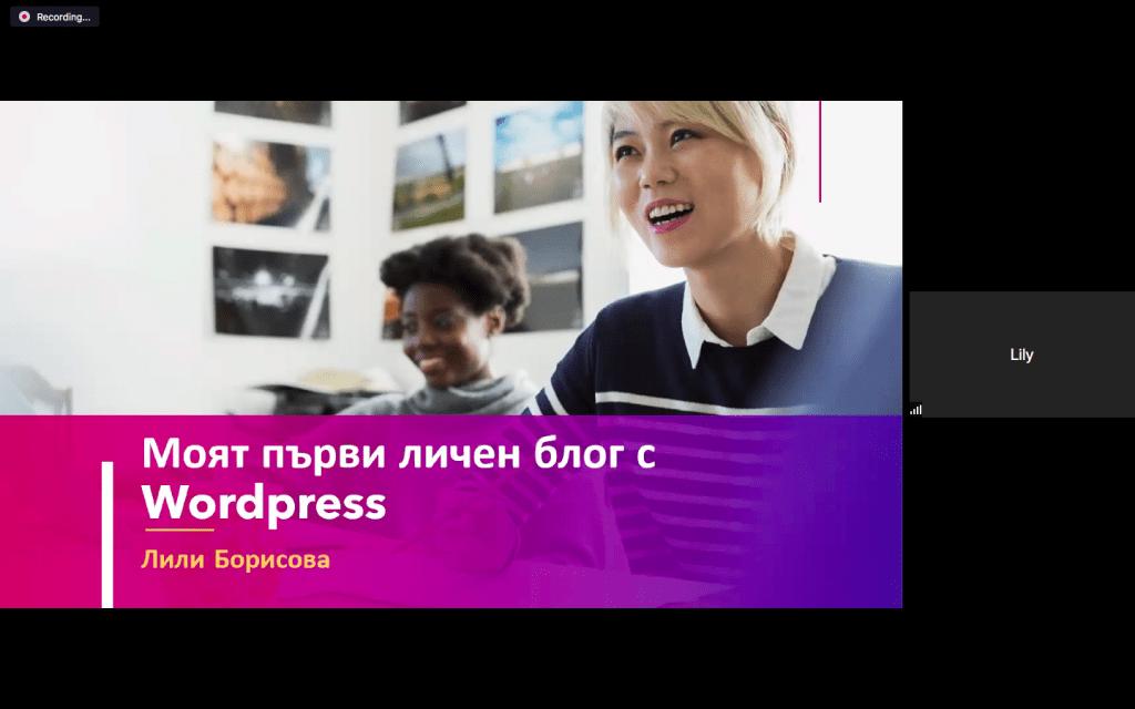 """Безплатни онлайн събития за младежи по програмата """"Запознайте се и програмирайте"""" 2020"""