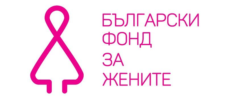 Лого БФЖ