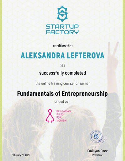 Курс Основи на предприемачеството от StartUp Factory Русе