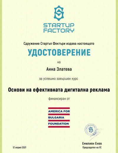 Курс Основи на ефективната дигитална реклама от StartUp Factory Русе
