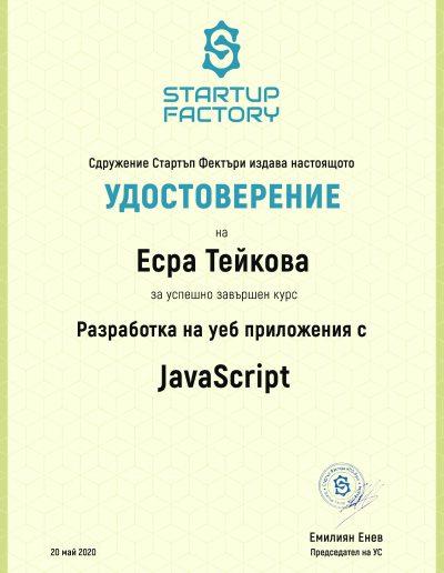 Курс Разработка на уеб приложения с Java Script от StartUp Factory Русе
