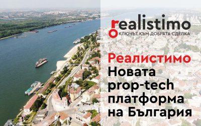 Новата PropTech платформа Реалистимо стартира в Русе